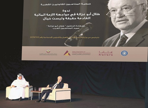 Abu-Ghazaleh Urges Arab Countries to Benefit from the Upcoming Economic Crisis