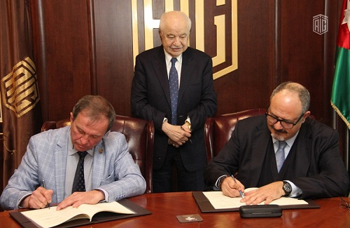 AGIP and Republican Scientific Research Institute of Intellectual Property in Russia Sign Cooperation Agreement