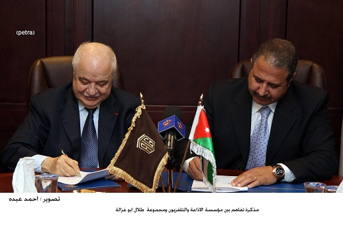 Jordan Radio and TV Corporation and TAG-Org Sign MoU